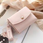 零錢包 珍珠裝飾女短款日韓版小清新三折疊錢夾