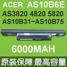 ACER AS10B6E 6芯 . 電池 AS5820TG 4745G AS4745G 4745 5553 5553G AS5553G 6594 TM6594 TM6594E 6594E 6594G TM6594G 5745 5745G