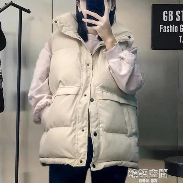 羽絨棉馬甲女2021春秋季新款韓版寬鬆短款坎肩背心顯瘦面包服外套