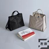韓國簡約尼龍商務公事包OL輕便防水手提包側背斜背書包【左岸男裝】