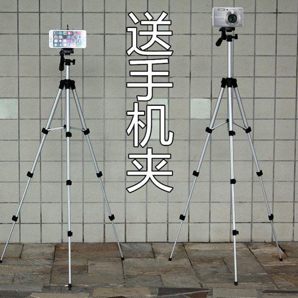 促銷云臺鋁合金相機手機三腳架拍照自拍攝影DV卡片通用三角支架夾