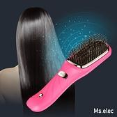 【Ms.elec米嬉樂】負離子音波魔髮梳 負離子梳 護髮 防靜電 撫平毛躁