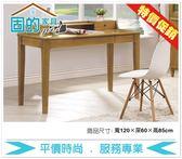 《固的家具GOOD》487-01-ADC 文森原木全實木4尺書桌【雙北市含搬運組裝】