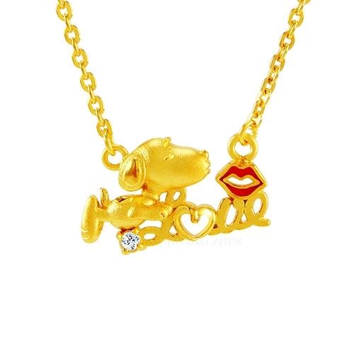 史努比SNOOPY-戀愛心語-黃金項鍊