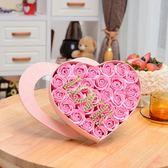 玫瑰香皂花束禮盒肥皂花情人節母親節生日禮物創意禮品送女友閨蜜
