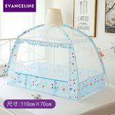 蚊帳 愛為你嬰兒床蚊帳蒙古包兒童蚊帳 嬰兒蚊帳罩可折疊通用免安裝 igo 摩可美家