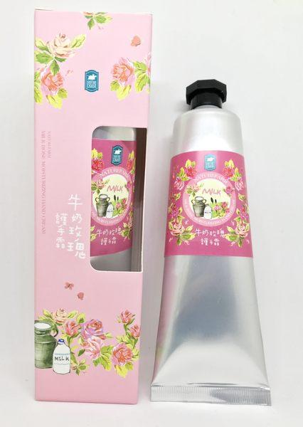 【牛奶生活館  護手專案】手部保養聖品 飛牛護手霜2條入 現省80