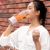 電動榨汁機 便攜式榨汁機家用多功能水果小型充電迷你炸果汁機電動榨汁杯 町目家