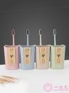 漱口杯 家用防垢洗漱水杯 牙缸刷牙杯子 情侶套裝韓國創意