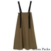 「Hot item」可拆式吊帶喇叭長裙 - Green Parks