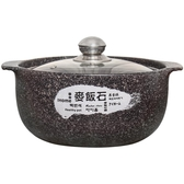 麥飯石砂鍋燉鍋家用電陶爐適用平底陶瓷養生煲耐高溫煲湯鍋石鍋YJT