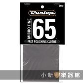 Dunlop 5410 琴格(銅條)亮光清潔布(吉他/貝斯專用)