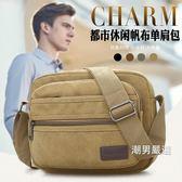 男收錢的包包做生意錢包單肩包收費包工具包帆布挎包休閒包收銀包