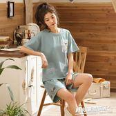 居家服二件套 成套睡衣 休閒居家睡衣 韓版 歐美 睡衣套裝 短袖 短褲 兩件套可外穿 907#