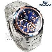 EDIFICE EFR-554D-2A 計時碼錶 科技感立體多角切割框防水賽車男錶 藍x玫瑰金 EFR-554D-2AVUDF CASIO卡西歐