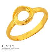 Justin金緻品 黃金女戒指 戀戀法蘭奇 金飾 純金戒指 金戒指 戒子 女戒 法蘭奇甜甜圈