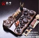 紫砂茶具套裝家用功夫陶瓷茶壺茶杯茶臺茶道科技木實木茶盤 JX