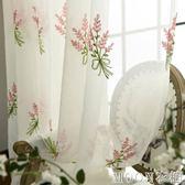 窗紗窗簾紗簾現代簡約客廳陽台飄窗落地窗短簾飄窗     MOON衣櫥