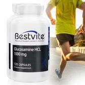 【美國BestVite】必賜力葡萄糖胺膠囊2瓶組 (120顆*2瓶) 效期2021/07