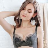 EASY SHOP-花香依戀 大罩杯B-E罩內衣(深鐵灰)