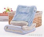 珊瑚絨小毛毯被子加厚蓋腿小毯子保暖辦公室空調午睡毯單人薄 『名購居家』
