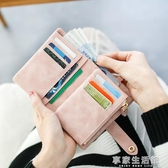女士錢包女短款2018新款韓版學生小清新多功能錢夾手拿包·享家生活館