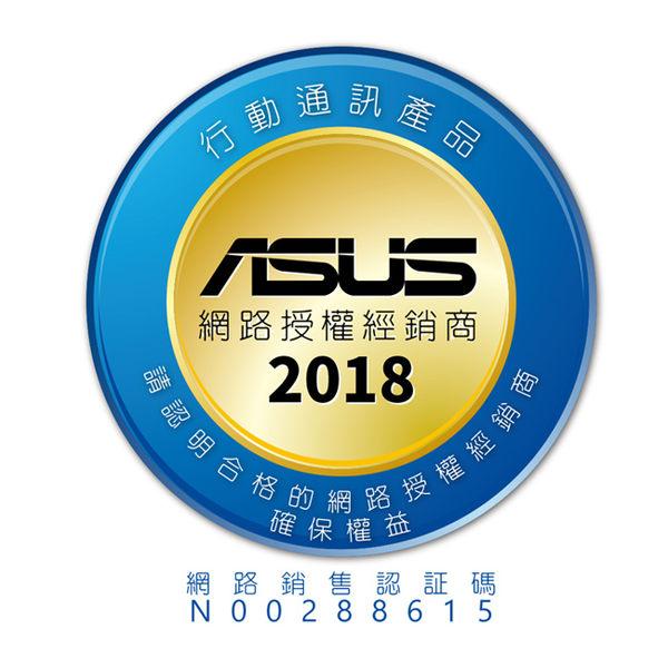 ASUS ZenFone Max (M1) ZB555KL (2G/32G)5.5吋超大電量長待機智慧手機(全新品)