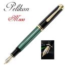 Pelikan 百利金M800 綠桿 18k 鋼筆