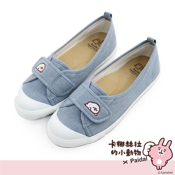 Paidal x 卡娜赫拉的小動物 P助電繡娃娃鞋不彎腰鞋帆布鞋-淺藍