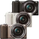 SONY A5100L ILCE-5100L 單鏡組 A5100 ★贈電池(共兩顆)+座充+16G高速卡+保護貼+吹球組