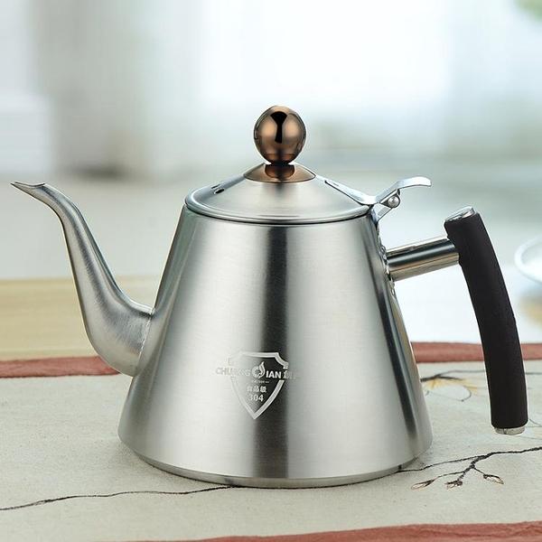 創典 食品級304不銹鋼壺電磁平底壺煮水壺茶具茶台燒水壺加厚茶壺 扣子小鋪