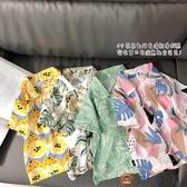 兒童襯衫男童短袖夏裝夏威夷度假風印花襯衣【淘夢屋】