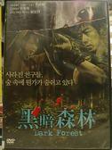 挖寶二手片-M14-012-正版DVD*電影【黑暗森林】-蘇怡賢*李鍾赫*金永俊