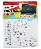 【卡漫城】 Snoopy 汽車 造型 裝飾 立體 貼紙 ㊣版 日版 史奴比 史努比 機車 貼標 3D 車尾 車頭 車身