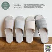 日式家居亞麻棉拖鞋男冬天 居家室內地板防滑家用情侶拖鞋女 新年禮物免運