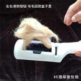寵物除毛器吸狗毛清理器貓毛寵物毛發吸毛器除毛器刷毛神器粘毛刷子 LH3292【3C環球數位館】
