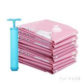 特大號真空壓縮袋套裝厚棉被衣服真空收納袋打包袋 nm3050 【Pink中大尺碼】