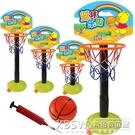 兒童籃球架子可升降寶寶投籃筐籃球框家用室內戶外小型健身籃球架『新佰數位屋』