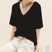 竹節棉長袖 t黑色t恤女短袖寬鬆竹節棉半袖打底衫純棉t夏季體恤大碼大V領上衣