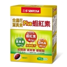【三多】金盞花葉黃素Plus蝦紅素軟膠囊(50粒/盒)