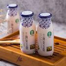 【三灣鄉農會】三灣梨玉露(24瓶/箱)x2,特價↘免運費!
