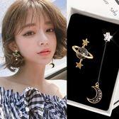 S925純銀針星星月亮耳釘女韓國氣質不對稱耳環長款個性耳飾品耳墜 薔薇時尚