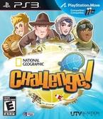 PS3 國家地理挑戰賽(美版代購)