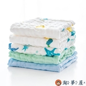 [5條裝]嬰兒洗臉毛巾口水巾新生兒童專用純棉小方巾【淘夢屋】
