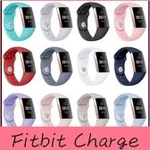 【萌萌噠】Fitbit charge3 純色反扣款 智能手環替換錶帶 輕薄一體式矽膠腕帶 錶帶