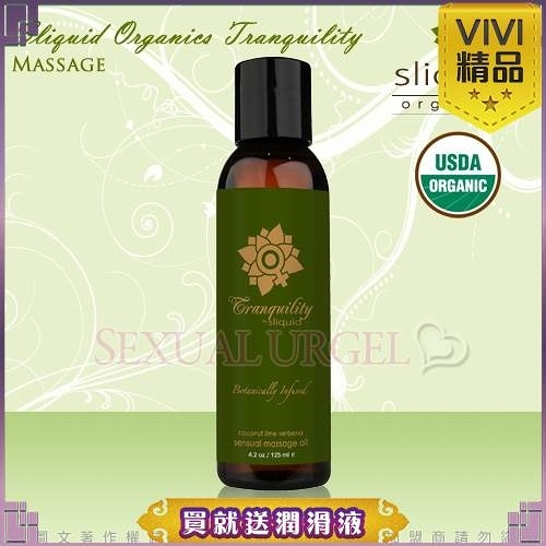 VIVI精品專賣店 按摩油 潤滑液送潤滑油 天然推薦 美國Sliquid-Tranquility 寧靜 植物基身體按摩油 125ml