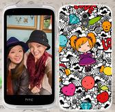 ♥ 俏魔女美人館 ♥ {大頭娃*立體浮雕水晶硬殼} HTC Desire 526G+手機殼 手機套 保護套