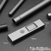 測距儀便攜迷你杜克測距儀激光筆電子尺小米LS-P安士高精度手持測量房儀 HOME 新品