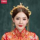 中式新娘秀禾頭飾套裝流蘇步搖古裝髮飾結婚...