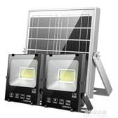 太陽能感應燈太陽能戶外燈70w太陽能庭院燈戶外燈新農村 朵拉朵YC